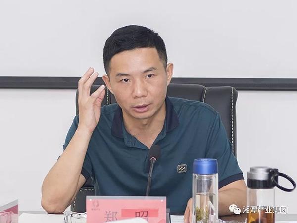 湘潭产业原董事长郑昭落马 曾获聘天津经开区副主任图片