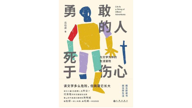 http://grpz22.cn/guojiguanzhu/354987.html