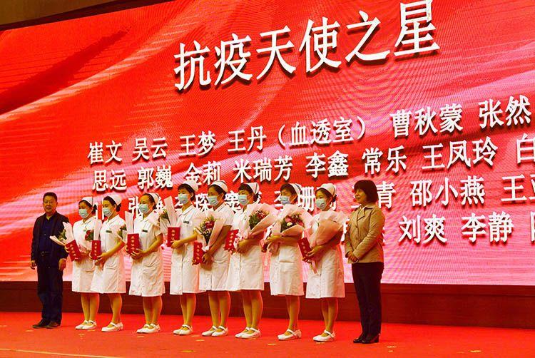 天富天使之星颁奖天富普仁医院纪念国际护士节|图片