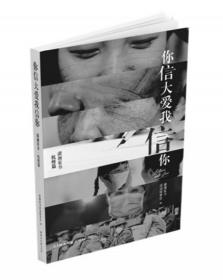 http://www.ysj98.com/jiaoyu/2228445.html