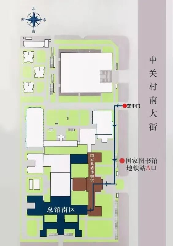国家图书馆5月12日恢复开馆,北区新馆暂不开放图片
