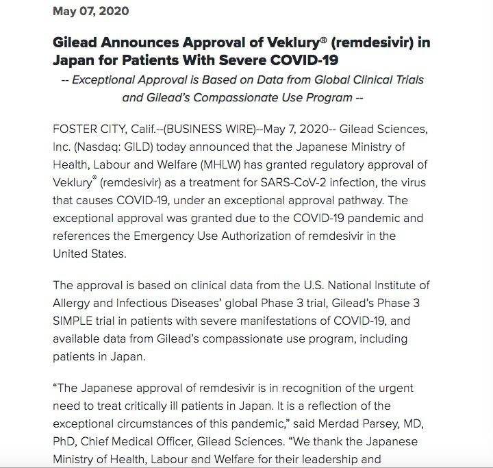 【天富】瑞德西韦日本天富获批治疗新冠肺炎住院图片