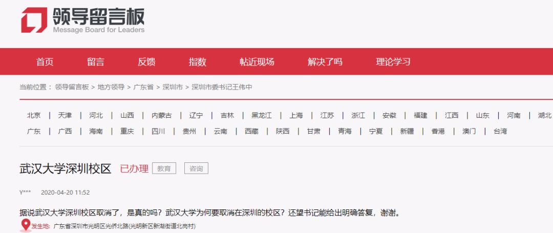 http://www.whtlwz.com/dushujiaoyu/107763.html