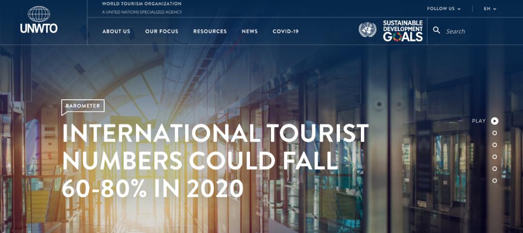 2020年全年国际游客数量将减少60%至80%。/世旅组织网站截图