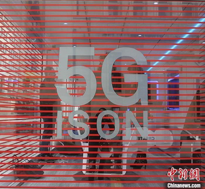 《【超越平台注册网址】国产5G品牌价值凸显:越来越多手机国内便宜,海外贵》