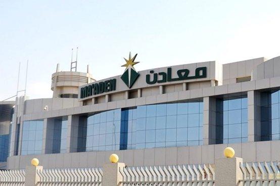 沙特内阁批准新矿业法鼓励外国投资