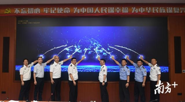 东莞全面启用警综平台新执法办案系统为全省智慧新法制建设打造样本