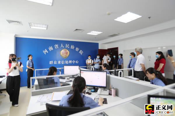 摩天招商:何回应——河南检察机关群摩天招商众信访图片