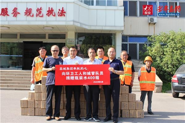 酷暑传凉意,鑫城集团向环卫工人和城管队员捐赠400箱水