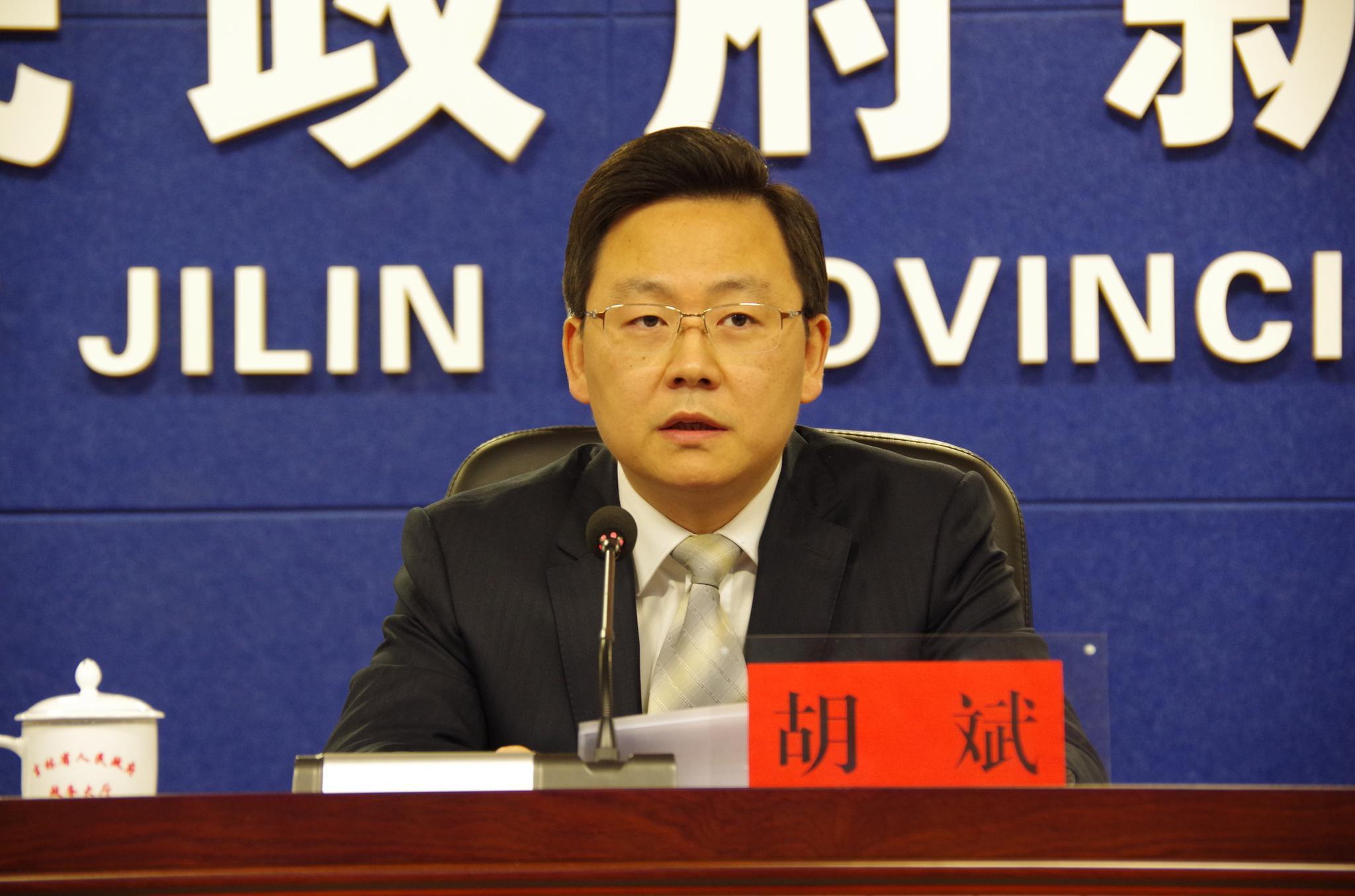 胡斌补选为吉林摩天登录省四平,摩天登录图片