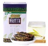 """我国""""最美绿色食品企业""""名单公布 海南两茶企上榜"""