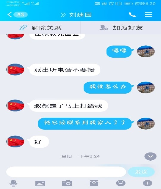诈骗人员全程引导王青青存款,并让她不要接派出所电话