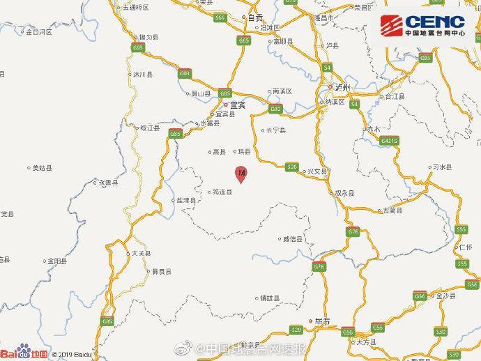 四川宜宾市珙县发生3.0级地震 震源深度9千米图片