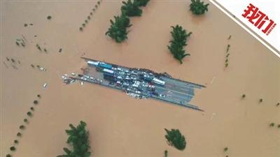 摩天登录,方洪涝致11省份受灾摩天登录广东局图片