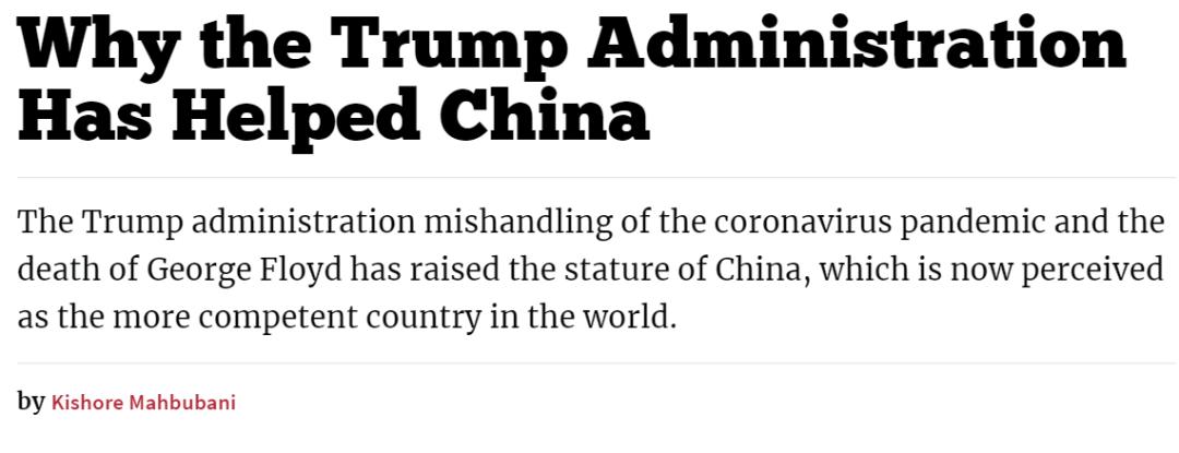 天富:坡前驻联合国大天富使为什么特朗普政图片