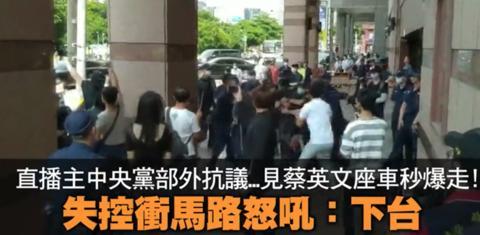 股票配资:理股票配资台湾民众冲向蔡英图片