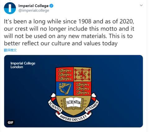 帝国理工学院更新校徽、停用校训:不符合当下价值观
