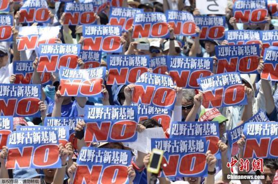 日本边野古基地工程重启 冲绳县知事:极为遗憾!