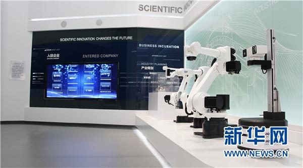 """哈工大机器人集团建设""""科创产教""""共同体促科技成果转化"""