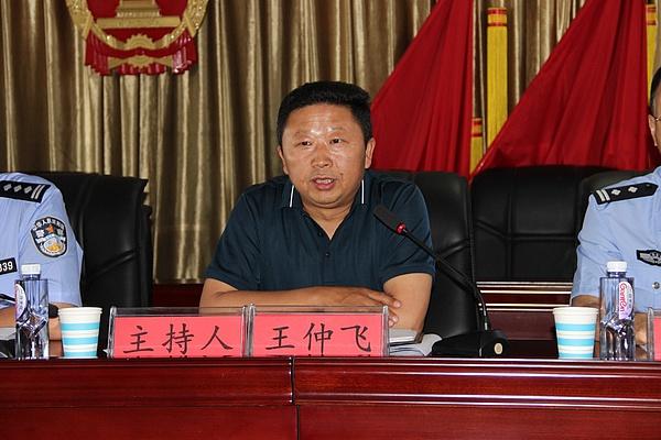 榆阳区洗选煤厂专项整治第一组动员部署会议召开