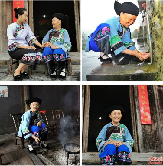 华声在线丨我们来到十八洞村,见证村民们的幸福生活