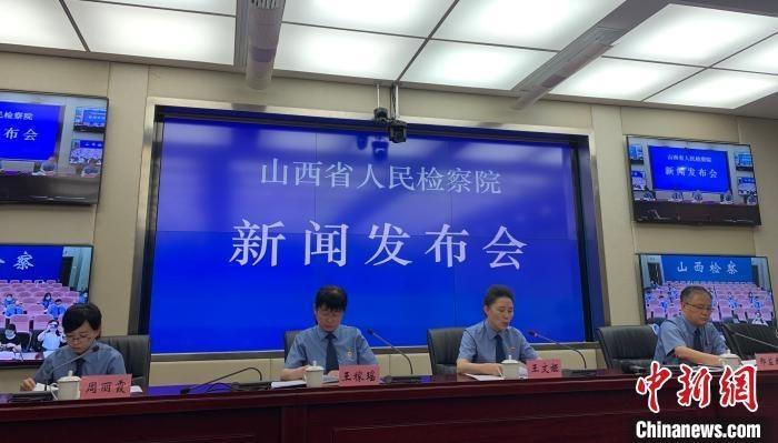 """山西省人民检察院召开""""支持农民工起诉 助力脱贫攻坚""""新闻发布会。 刘小红 摄"""
