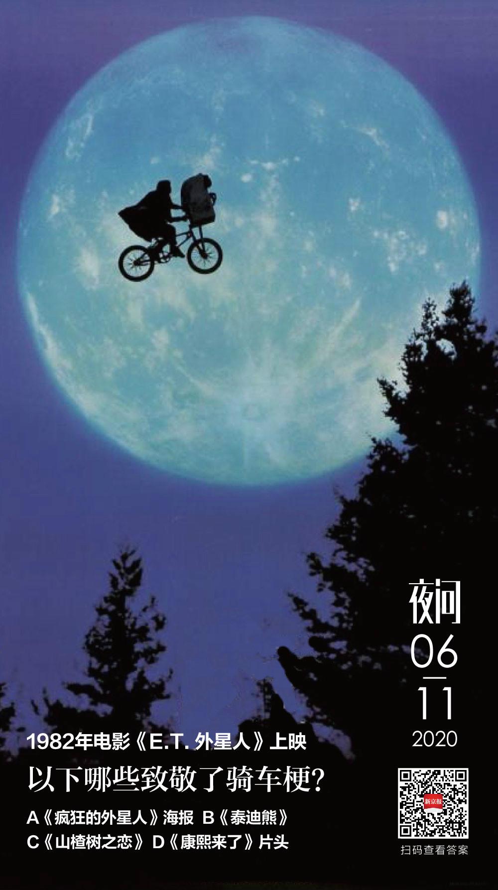 《山楂树之恋》和《泰迪熊》的共同点是这个画面丨夜问图片