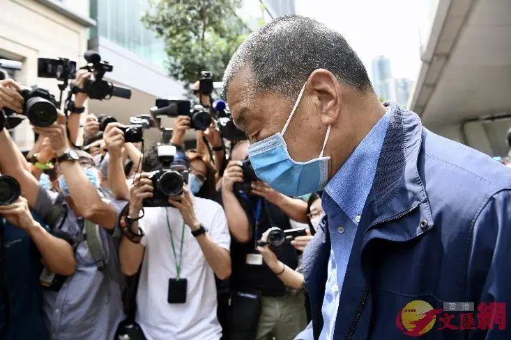 黎智英为离港第三次申改保释条件 法律界忧外逃图片