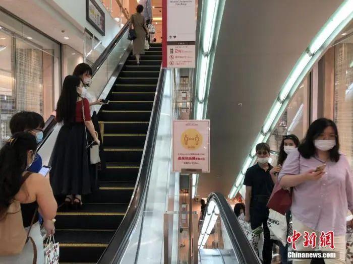 当地时间6月6日,日本东京民众在商场购物。中新社记者 吕少威 摄
