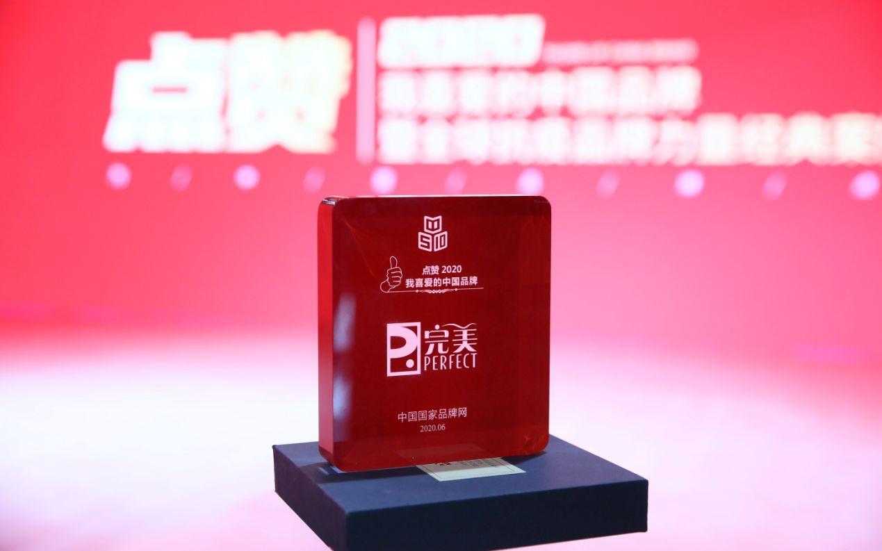 摩天娱乐:2020我喜爱的中国摩天娱乐图片