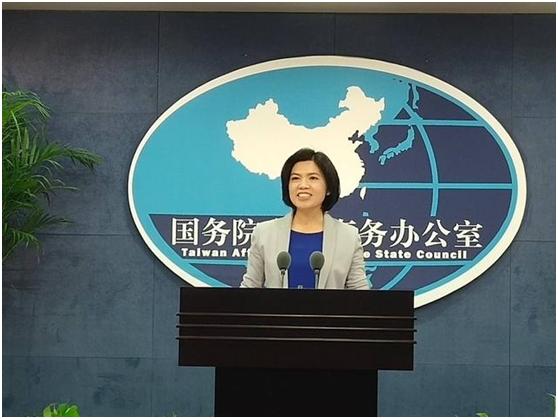 """台湾在发生什么,让大陆突然发出""""悬崖勒马""""警告?图片"""
