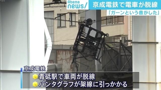 日本电车脱轨  目前无人员伤亡