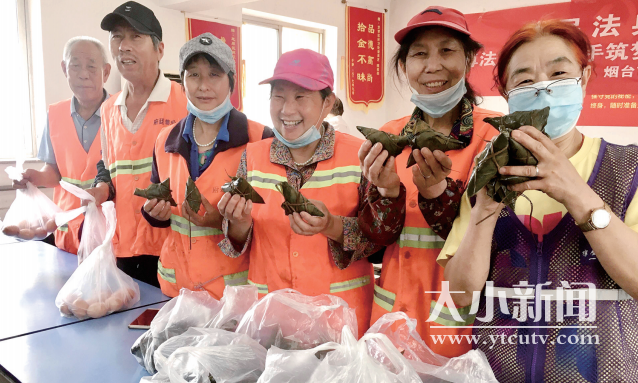 文明春风靓港城|志愿者为环卫工人包粽子 爱心企业捐赠食材