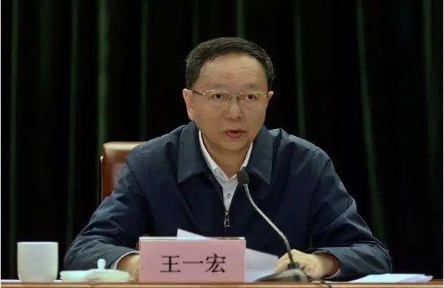 「自然科學」常委王一宏已任省委秘自然科學書長圖片