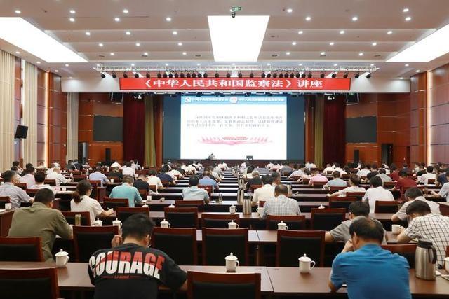 强化监察意识 提高监察效能 区人大常委会举办《中华人民共和国监察法》讲座