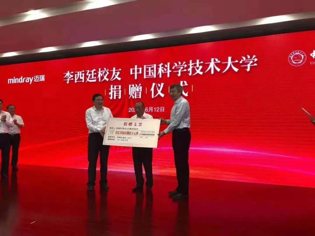 「杏悦代理」校友捐赠杏悦代理1068亿元图片