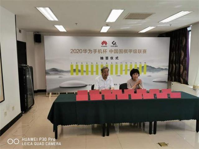 中国男女围甲联赛7月开幕,线下面对面对弈