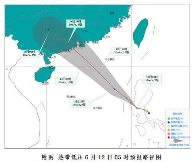 【高德注册】低压12日进入南海高德注册海南发布台图片