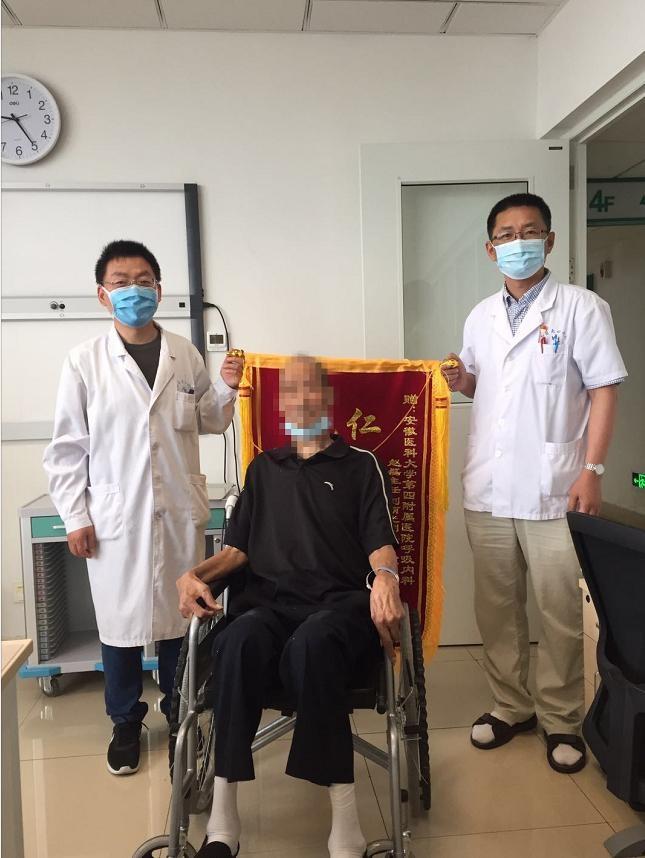 """安徽一八旬老人感染""""超级细菌""""差点丧命?! 医生提醒:超级细菌感染治疗有难度 但并非不能治疗"""