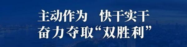新风天域公司联合创始人兼董事长梁锦松:为武汉提供更高水平的医疗服务