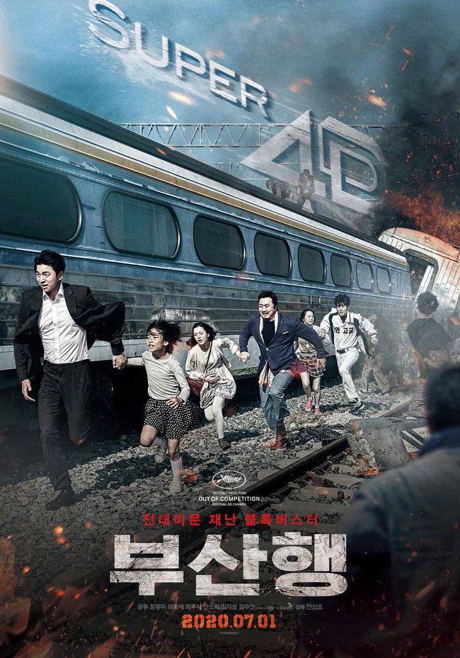 《釜山行》7月1日韩国重映,登陆多家影院4D厅图片
