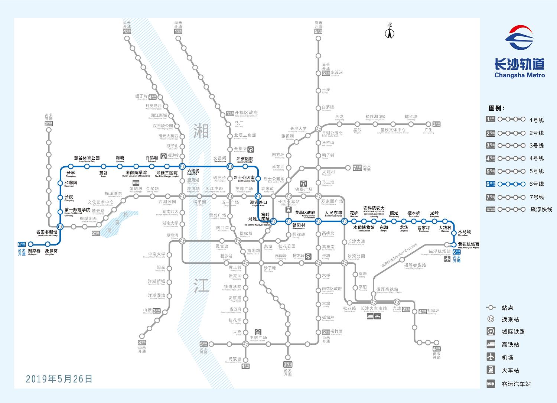 长沙首个轨道交通PPP项目签约 广州地铁将参与长沙地铁6号线建设运营管理