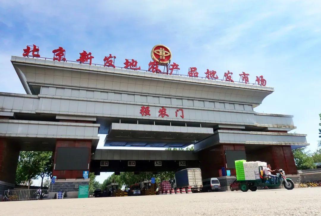 警惕!北京新增本土病例6例!河北新增境外输入无症状感染者1例!