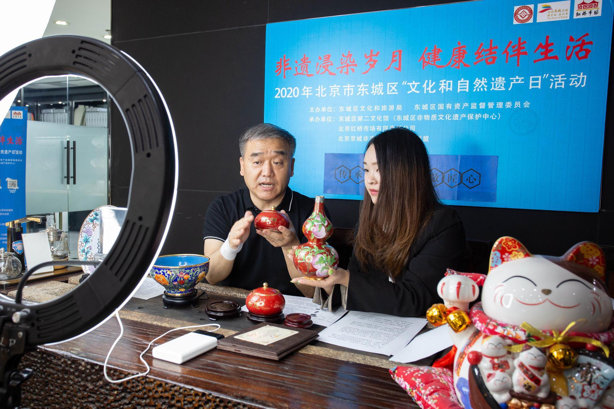 天富,北京建成首个非天富遗传播孵化园图片