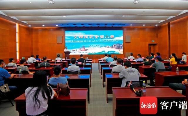 组图 | 海南省2020年文化和自然遗产日活动暨《地球谐音——世界文化遗产摄影艺术展》在省博物馆展出