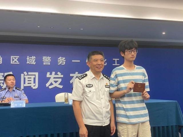 长三角警务一体化新突破 浙江颁出全国首本跨省网上迁移的居民户口簿