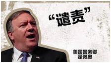 摩天注册中国香摩天注册港美国小心无法承受其重图片