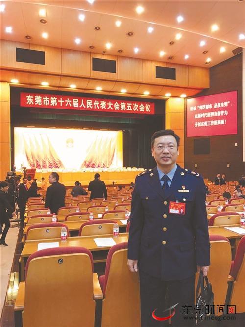 杏悦平台:委会副杏悦平台主委杨小红图片