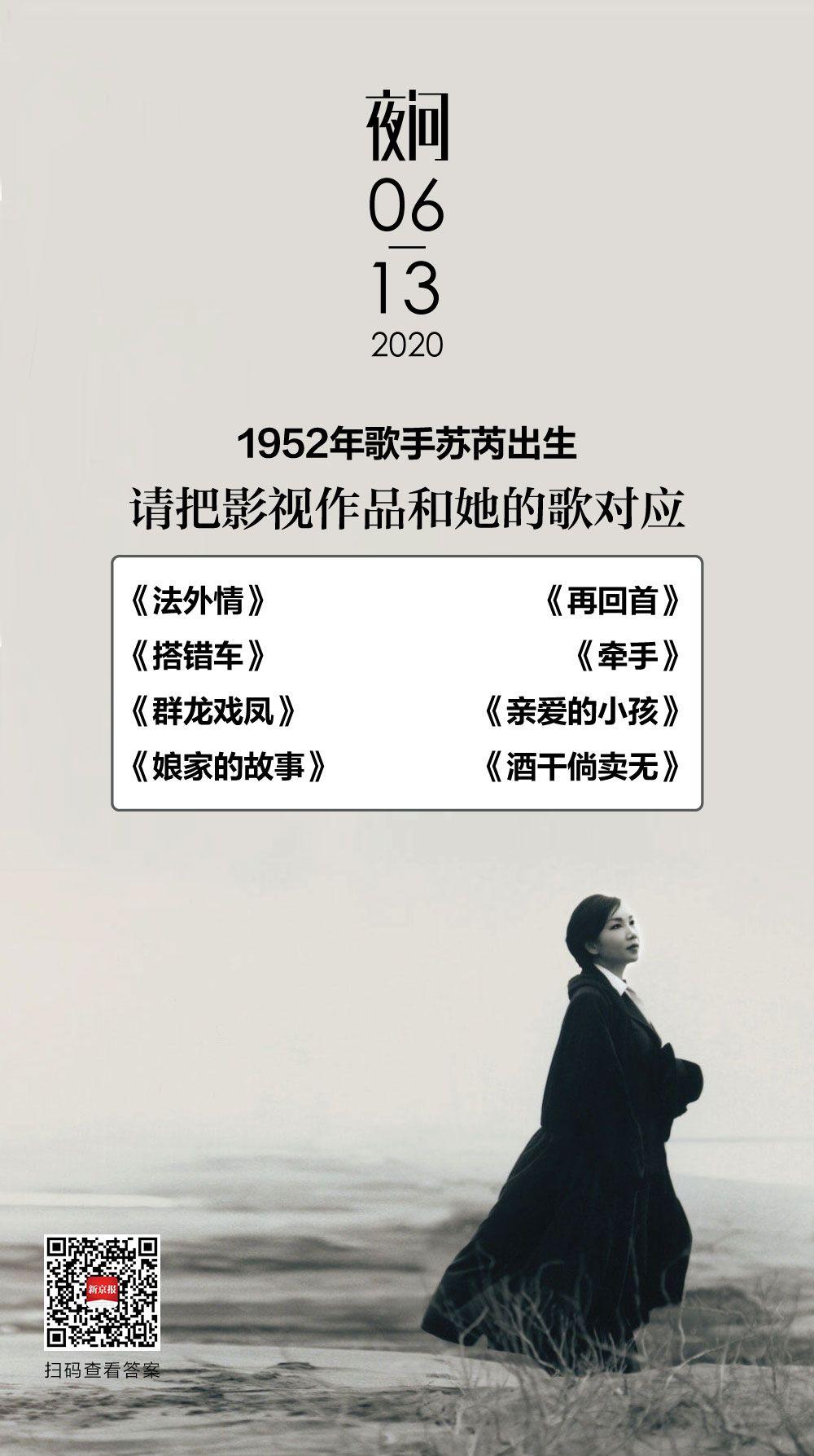 摩天娱乐,论华语音乐的O摩天娱乐ST图片