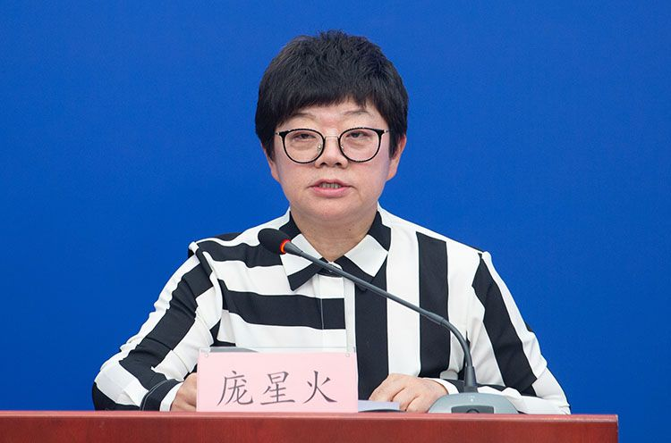 北京新增确诊病例4例 新发地45人咽拭子阳性|组图图片